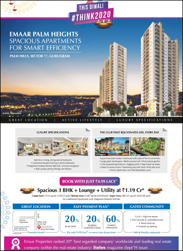 Emaar Palm Heights Sector 77 Gurugram